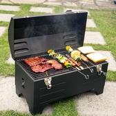 便攜式木炭燒烤爐車載戶外燒烤架野營室外木碳燜烤爐家用小型BBQ MKS交換禮物