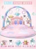 腳踏鋼琴健身架嬰兒玩具0-1歲3-6-12個月8音樂益智寶寶女男孩兒童『韓女王』