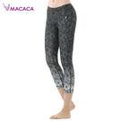 【MACACA】花漾CHIC美形顯瘦六分褲 - AXE6281(黑) (瑜伽/韻律/休閒)
