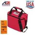 【AO COOLERS】酷冷軟式輕量保冷托特包-12罐型-復古紅 貼心外側分隔袋