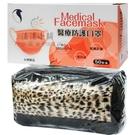 久富餘 成人醫用口罩 黑色豹紋 台灣製造 50片裝 現貨供應