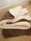 空調毯 小毛毯沙發蓋毯羊羔絨雙層加厚珊瑚絨辦公室午睡午休空調兒童毯子 米家 99免運