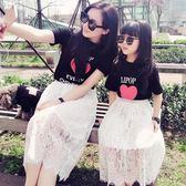 親子裝夏裝2018新款潮母女裝洋裝夏季韓版短袖t恤洋氣套裝裙子 魔方數碼館
