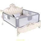 嬰兒童床護欄寶寶床邊圍欄2米1.8大床欄桿防摔擋板通用床圍欄 現貨快出