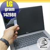 【Ezstick】LG Gram 14Z980 14Z990 靜電式筆電LCD液晶螢幕貼 (可選鏡面或霧面)