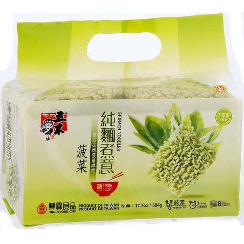 五木純麵煮意-菠菜504g【愛買】