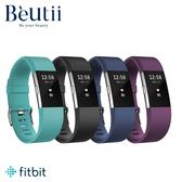 【贈專屬保護貼】Fitbit Charge2 無線心率監測專業運動手環 S號 心跳 步數 睡眠偵測 台灣群光公司貨