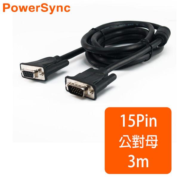 群加 Powersync VGA 公對母 高畫質顯示器線 【圓線】/3M (JCM-V4)