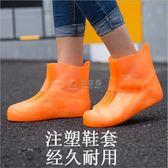 鞋套 雨鞋套男女鞋套防水雨天兒童防雨鞋套防滑加厚耐磨成人戶外雨 俏女孩