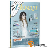 i Touch(就是愛彈琴) 第78輯【鋼琴譜/五線譜/鋼琴教學】