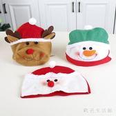 聖誕帽 圣誕裝飾品圣誕老人鹿雪人圣誕帽成人圣誕節派對用品 nm12756【歐爸生活館】
