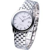 LONGINES 旗艦系列 男用自動機械腕錶 白面 L48744126