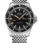 MIDO 美度 Ocean Star Tribute 海洋之星 特別版機械錶-40.5mm(M0268301105100)附送原廠皮錶帶