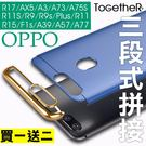 ToGetheR+【OTG005】OPP...