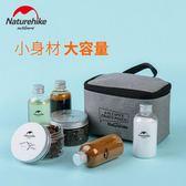 戶外調料瓶套裝便攜式燒烤用具 野炊用品調味罐調料盒組合   color shop