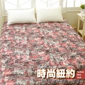 保潔墊 雙人床包式 印花鋪棉 【時尚紐約】三層抗汙/環保/鋪棉/延緩滲入 5x6.2尺  寢居樂