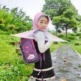 [gogo購]飛碟帽傘雨罩傘學生雨傘帽兒童傘