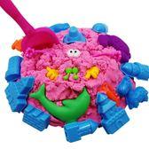 降價優惠兩天-黏土太空玩具沙火星動力魔力沙套裝安全無毒超輕粘土橡皮泥兒童男女孩wy