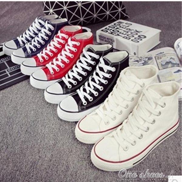 韓版高筒帆布鞋女情侶潮休閒單鞋學生鞋小清新白鞋平底鞋早秋促銷