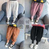 女童休閒加絨褲子秋冬嬰兒童裝寶寶加厚保暖長褲 萬客居