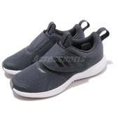 adidas 慢跑鞋 FortaRun X CF 灰 白 緩震舒適 魔鬼氈 運動鞋 女鞋 童鞋 中童鞋【PUMP306】 F36194