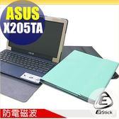 【EZstick】ASUS X205 X205TA 防電磁波專用皮套 (筆記本款式)