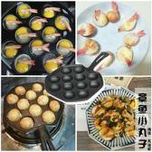 無涂層鑄鐵章魚小丸子烤盤家用不粘鍋燒鵪鶉蛋模具韓式烤盤電磁爐 喵小姐