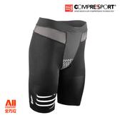 【Compressport】瑞士Compressport運動機能壓縮-TR3女版三鐵褲 -黑色(30030911) 全方位跑步概念館