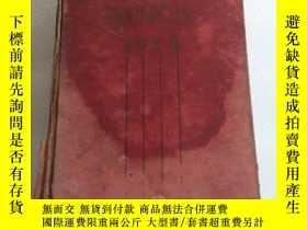 二手書博民逛書店EUROPE罕見SINCE 1914 精裝本 1943年出版Y2