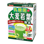 山本漢方 大麥若葉乳酸菌青汁粉末15入裝 【康是美】