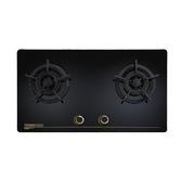 莊頭北 二級節能雙口黑色玻璃檯面瓦斯爐(天然氣用)-TG-8503G(NG1)