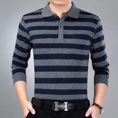 新款男式長袖t恤中年純棉翻領polo衫
