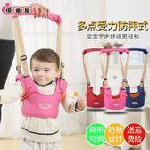 嬰幼兒學步帶四季通用防勒防摔馬甲式學行帶 YY2074『東京衣社』