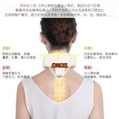 頸椎按摩器 頸椎按摩器全身肩頸按摩枕腰部頭部脖子多功能護頸家用電動按摩儀
