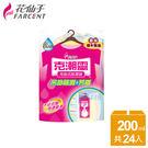 整箱購買【花仙子】克潮靈吊掛式除濕袋200ml-12組-檜木香