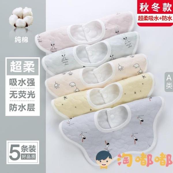 360度旋轉圍嘴巾嬰兒口水巾純棉超柔新生兒童寶寶防水圍兜【淘嘟嘟】