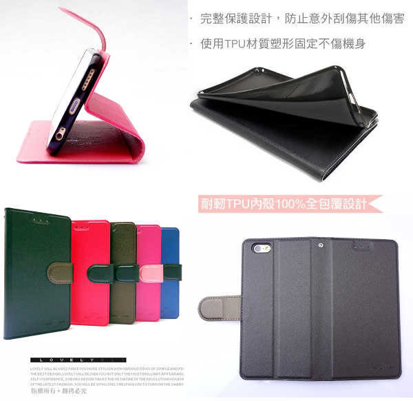 華碩 ASUS ZenFone 3 Deluxe ZS550KL Z01FD 5.5吋 雙色側掀 皮套 保護套 手機套 手機殼 手機皮套