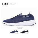Sport 輕量 飛織一體成型 漂浮運動鞋-藍色【09713】