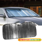 YARK鋁箔氣泡式遮陽板-轎車 60x130cm【亞克】