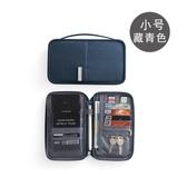 出國旅行護照包多功能證件袋護照夾