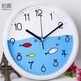 [618好康又一發]靜音卡通掛鐘客廳臥室幼兒園卡通時鐘石英鐘