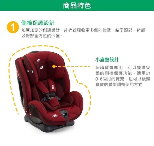 Joie stages 0-7歲成長型安全座椅-藍色(JBD82200N)