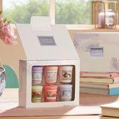 聖誕節交換禮物-蠟燭宜家香氛精油浪漫禮盒美國進口安神香薰蠟