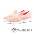 【南紡購物中心】WALKING ZONE 飛線針織輕量女鞋-粉(另有藍、灰)