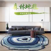 茶幾地毯北歐圓形現代簡約客廳沙發地毯臥室床邊轉椅吊籃椅地墊xw