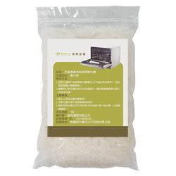 美寧洗碗機專用軟化鹽 5包組 滿1000元免運費