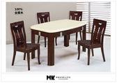 【MK億騰傢俱】AS312-01胡桃石面4.5尺餐桌(不含椅)