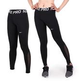 NIKE 女緊身長褲(路跑 慢跑 緊身褲 健身 訓練 免運 ≡排汗專家≡