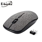 E-books M51 布面三段切換超靜音無線滑鼠
