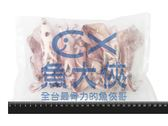D3【魚大俠】SD017熟凍有卵小卷(600g/份) 解凍即食